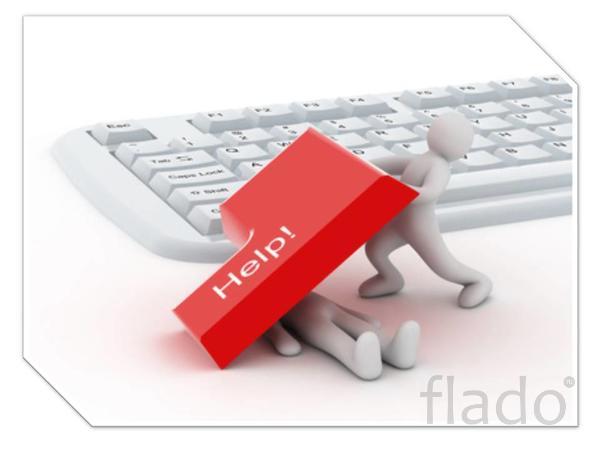 Компьютерная помощь с выездом на дом в Чебоксарах