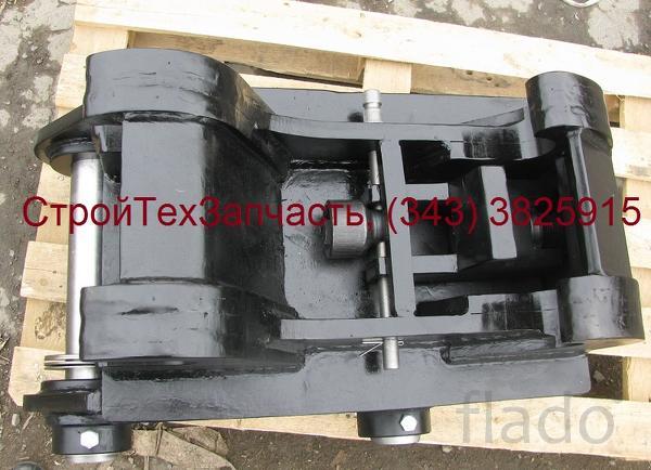 Быстросъем Hitachi EX 300-5 Hitachi ZX 330