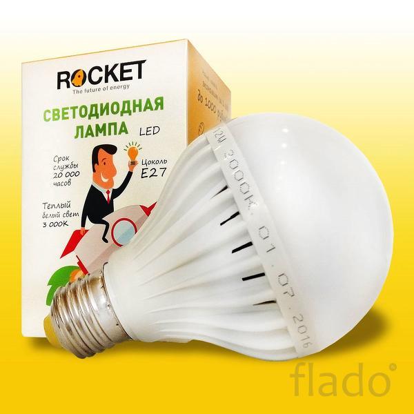 Светодиодные лампы Rocket цоколь Е27