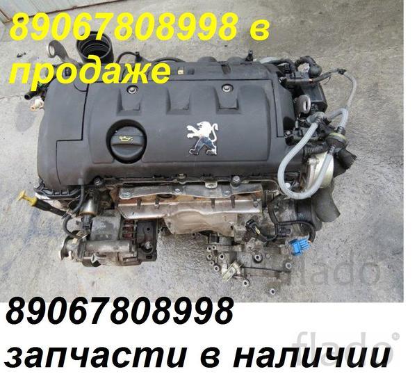 Двигатель Пежо 308 ep6 1.6 120 л.с