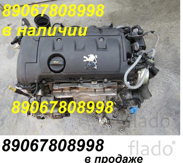 Двигатель Пежо Партнер ep6 1.6 120 л.с