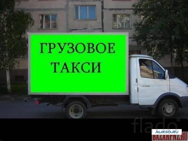 Услуги рэфрежераторов