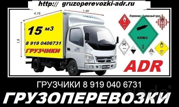 Переезды с грузчиками в Смоленске.
