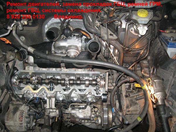 Диагностика двигателя.