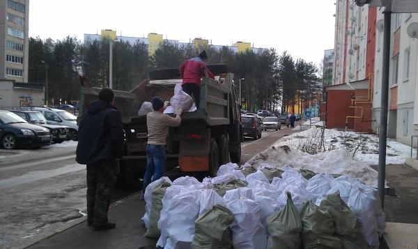 Вывоз строительного мусора ☎ 560-288
