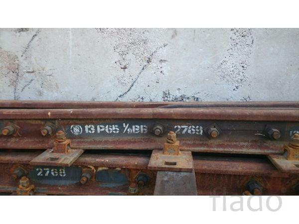 Крестовина 1 бетон новая