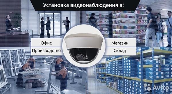 Монтаж видеонаблюдения, домофонов, скуд и опс