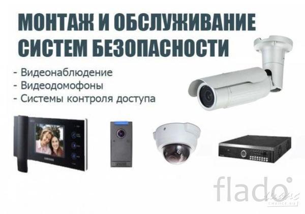 Установка домофонов, видеокамер, микрофонов