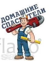 Установка и подключение газовых и электрических духовок и плит
