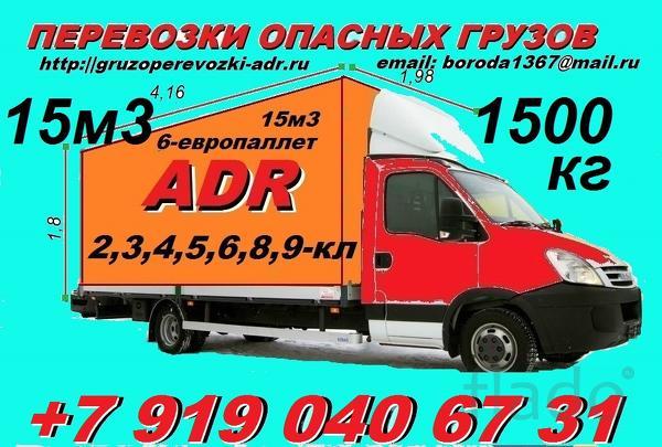Переезды т. 8 919 040 6731 Грузчики.