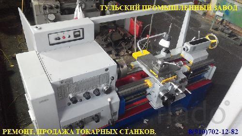 Купить токарный станок по металлу 1К62, 16К20, 16К25 после капитальног