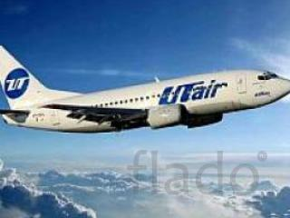 Авиа доставка в Ханты-Мансийск за 1-2 дня