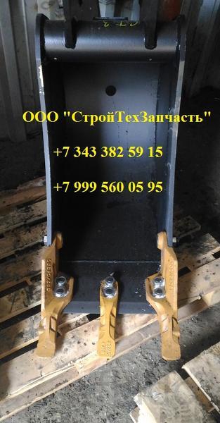 Узкий ковш на Terex 820, 860 терекс