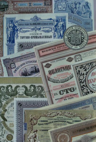 Покупка акций в Казани Татэнерго, Ростелеком, Татнефть, курс стоимость