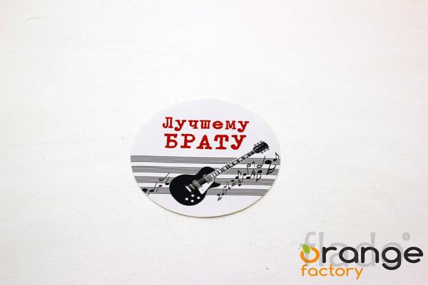 Новороссийск пакеты с логотипом