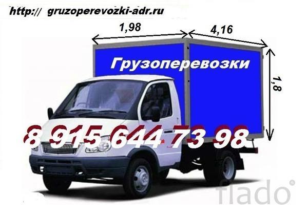 Автомобильные перевозки в Смоленске.Грузчики.