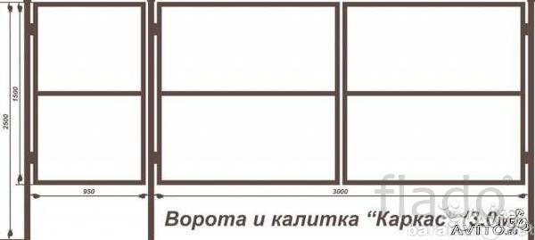 Ворота и калитки Гагарин