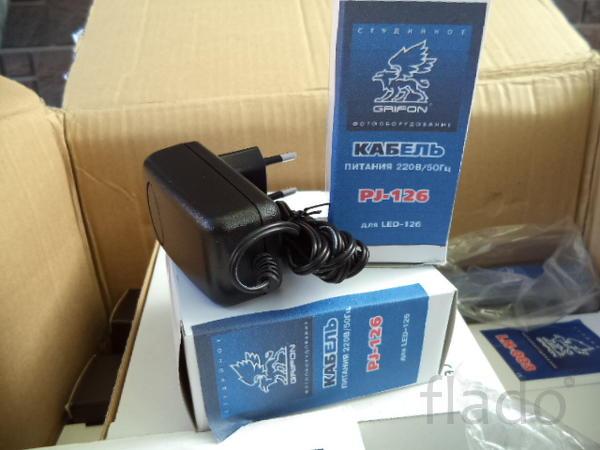 Сетевой адаптер для LED -126 и LED -170