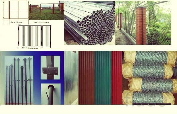 Столбы заборные, калитки,ворота,сетка рабица. Тамбов