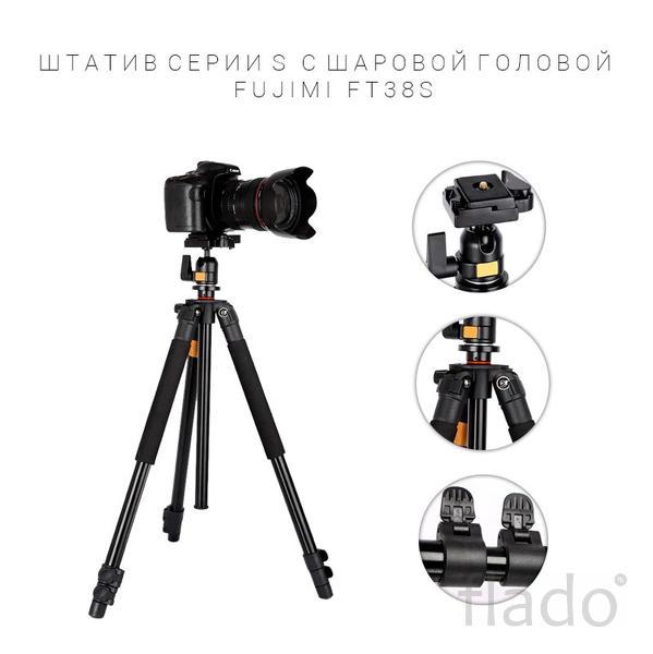 FT38S Штатив с головой для фото и видеокамер
