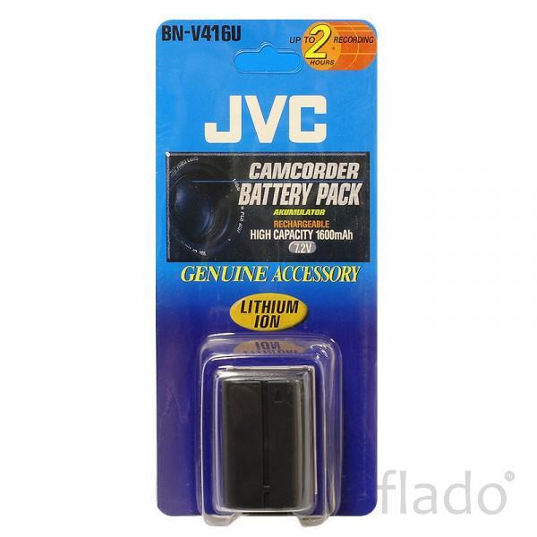 JVC BN-V416U аккумулятор для видеокамеры JVC