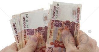 Стоимость курс покупки акций Тулэнерго, КВАДРА, МРСК Центра, ТНС энерг