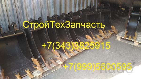 Задний ковш терекс terex 820 860 970