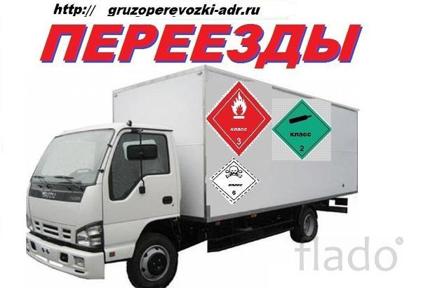 Транспорт услуги грузчиков  в Смоленске.