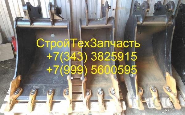 Ковш 600 мм jcb 3cx 4cx