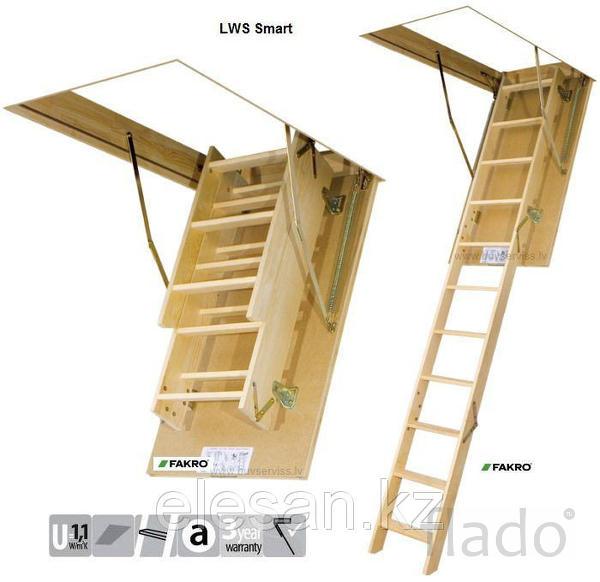Чердачная лестница LWS SMART 70/120/280