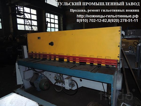 Продажа. Ножницы гильотинные НК3418  после капитального ремонт