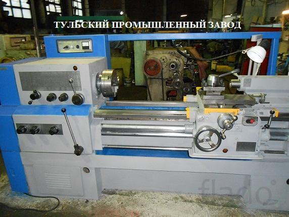 Капитальный ремонт токарных станков 1к62, 16к20, 16к25 в Туле, Москве