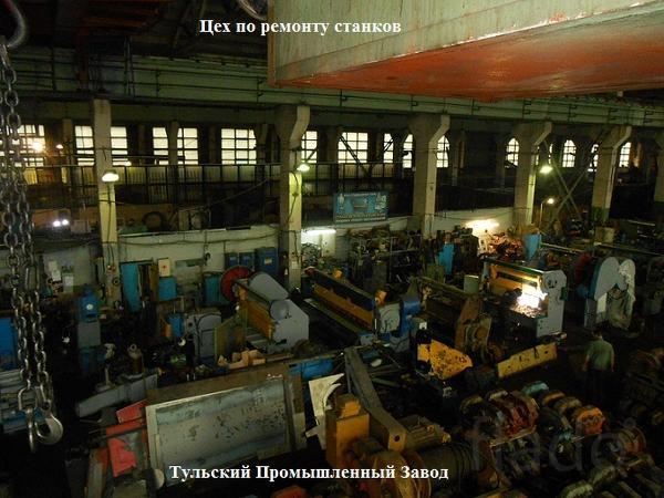 Ремонт,обмен,продажа гильотинных ножниц в Туле, Москве НГ16, Н478, Н31