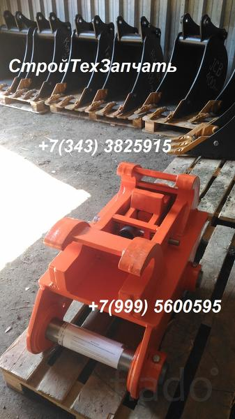 Квик каплер Doosan 180w, 190w, 210, 225