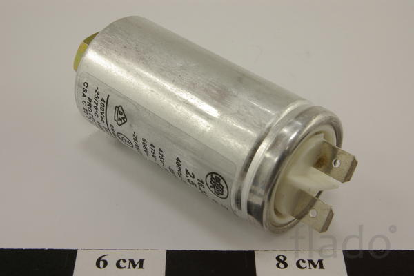 UnoxVE223       конденсатор пусковой (2.5mF)