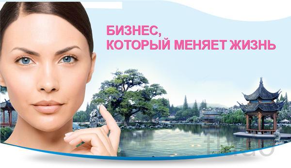 Приглашает к сотрудничеству российская компания.
