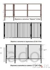 Реализуем Ворота и калитки Мышкин