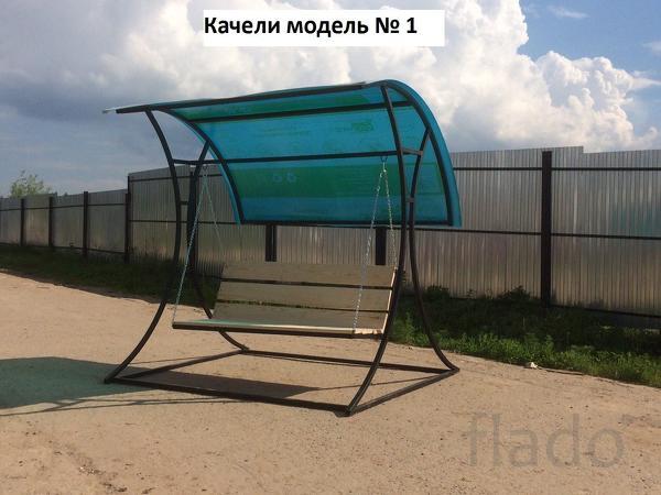 Реализуем Качели для сада Мышкин