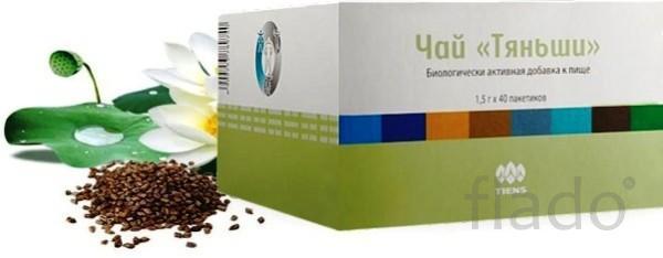 Чай антилипидный «Тяньши»