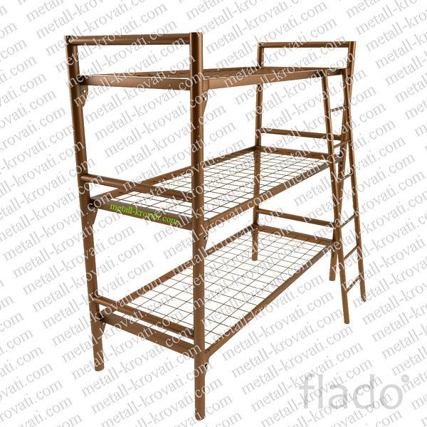 Трёхъярусные кровати металлические, Кровати в хостел, Кровати оптом