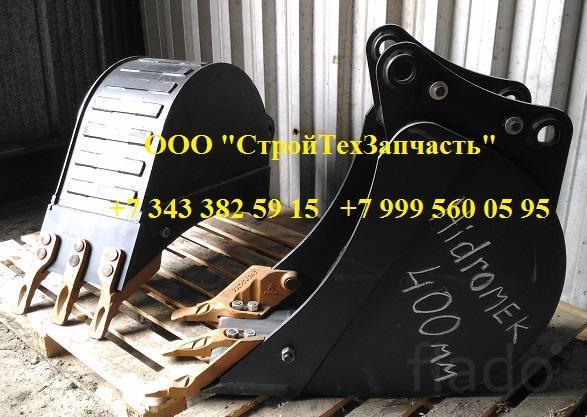 Узкий ковш гидромек hiromek 102 bs ширина 40 см