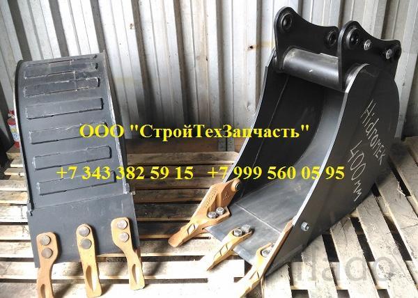 Ковш на экскаватор погрузчик шириной 30 35 40 60 75 90 см