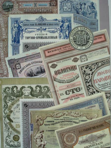 Скупка акций Ростелеком, Газпром, Славнефть, Орелэнерго, МРСК в Орле