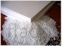 Пенопласт плотность 15 кг/кв.м., толщина