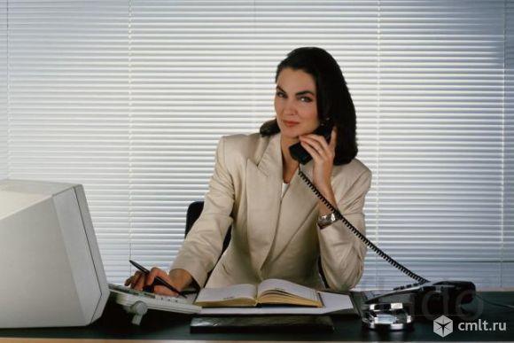 Оператор в офис