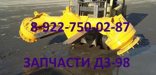 Запчасти ДЗ-98, Б-10 купить Якутск