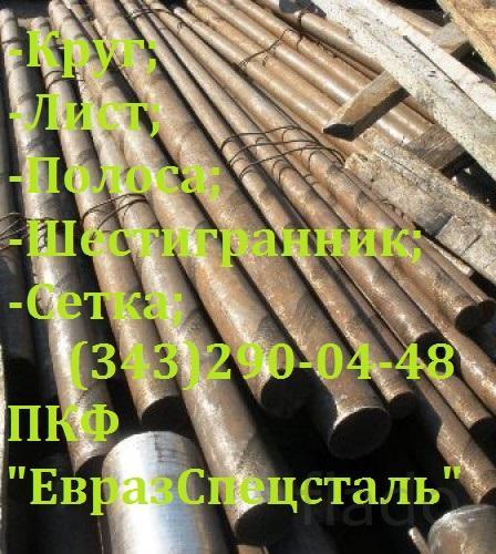 Круг ГОСТ / ТУ2590-88Сталь10х17н13м2т