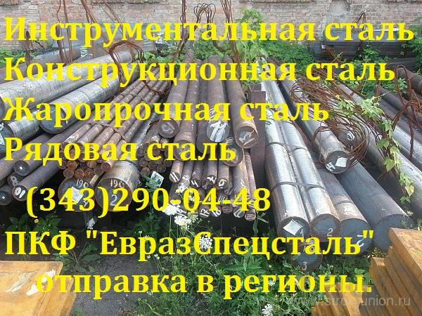 ПроволокаГОСТ / ТУСтальaisi 310s