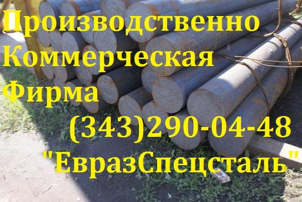 ПроволокаГОСТ / ТУ18143-72Сталь06хн28мдт