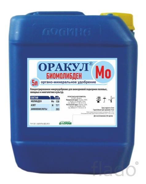 Микроудобрение Оракул® биомолибден